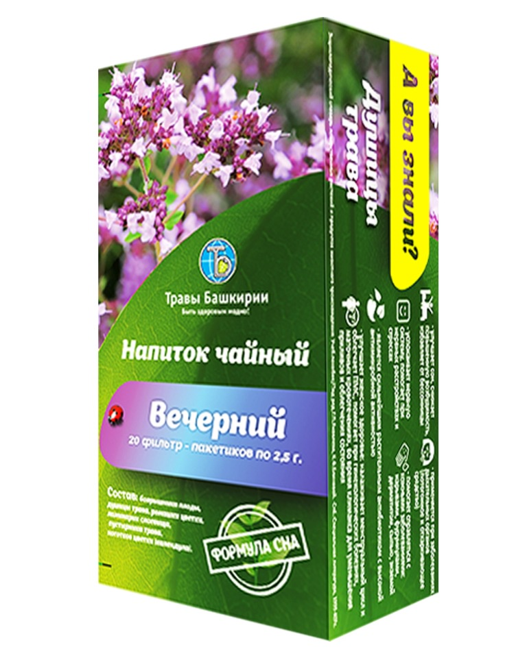 Чай в пакетиках Травы Башкирии Вечерний, 40