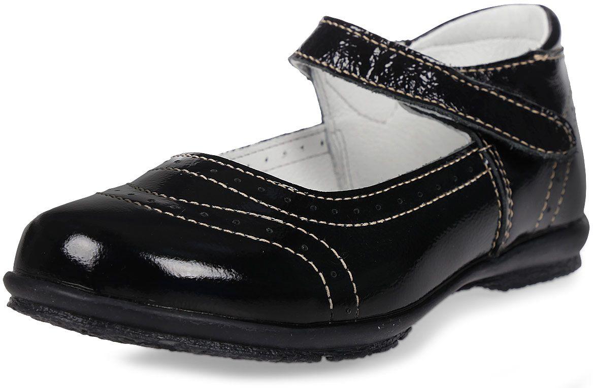 Туфли для девочки Скороход, цвет: черный. 13-483-6. Размер 31