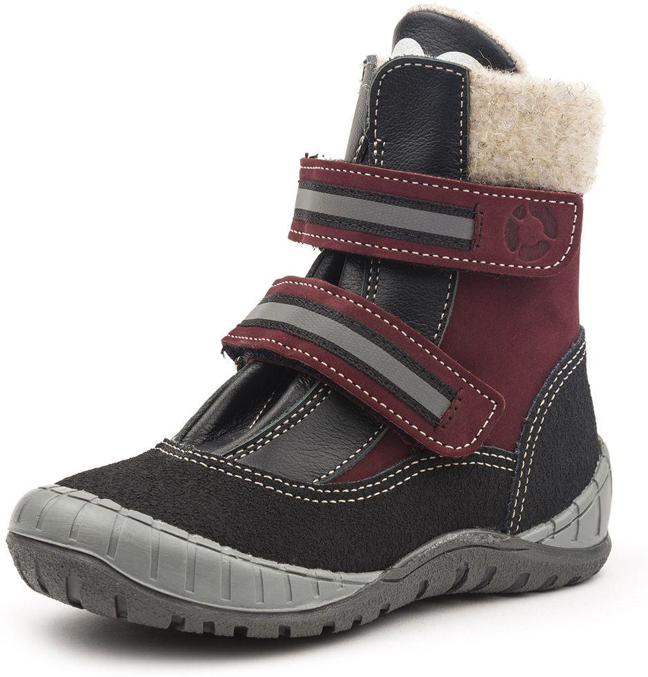 зимняя детская обувь минимен