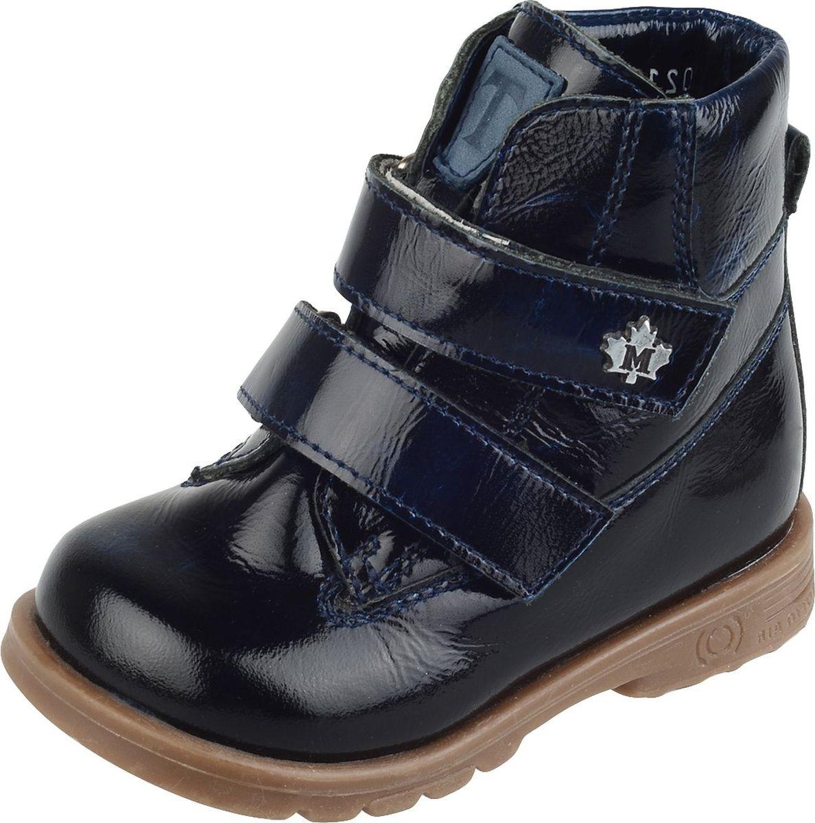 Ботинки для мальчика Тотто, цвет: синий. 126-БП. Размер 24126-БП