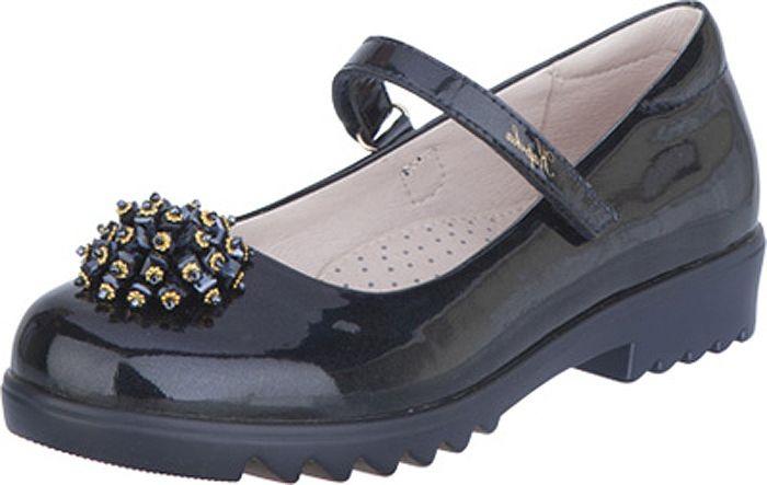 Туфли для девочки Kapika, цвет: черный. 24508-1. Размер 37