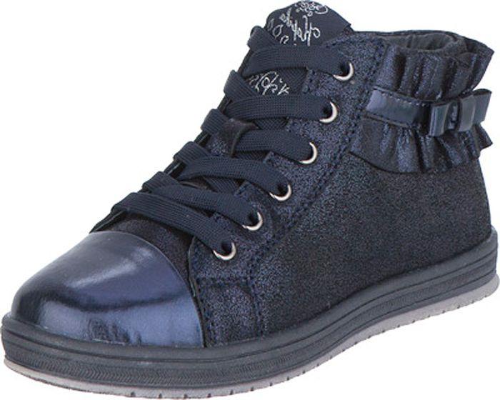 Ботинки Kapika kapika kapika ботинки черные