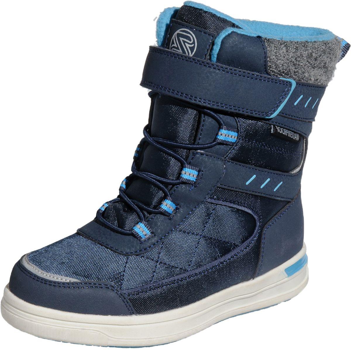 Ботинки Зебра ботинки дошкольные зебра