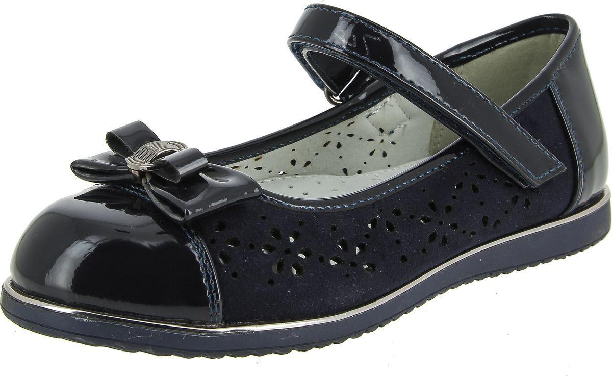 Туфли KENKA туфли для мальчика kenka цвет черный gic