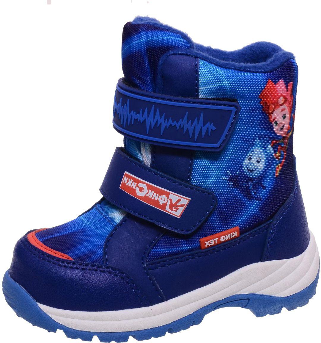 fa457ed23 Ботинки для мальчика фиксики цвет черный 6920c_25 30_222222_tw ...