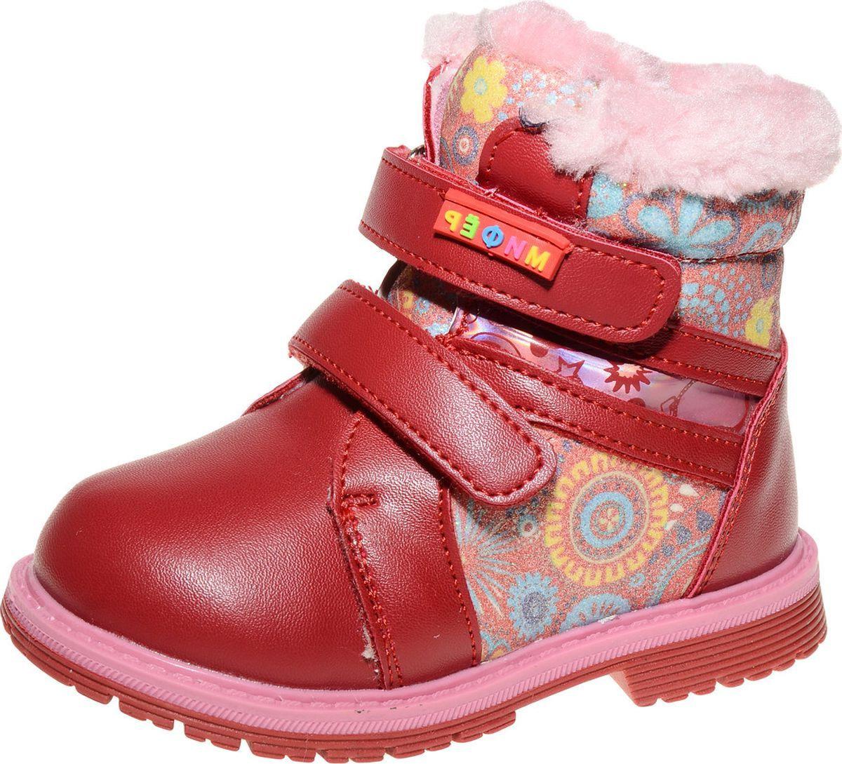 Ботинки для девочки Мифер, цвет: красный. 7029D-7. Размер 247029D-7