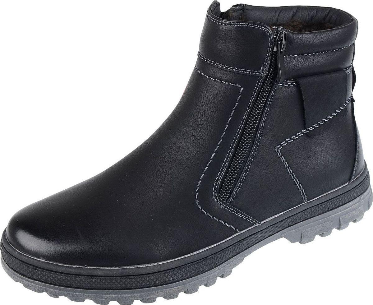 Ботинки Марко