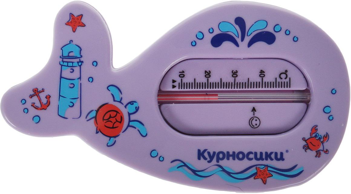 """Термометр для воды Курносики """"Китенок"""", детский , 19111"""