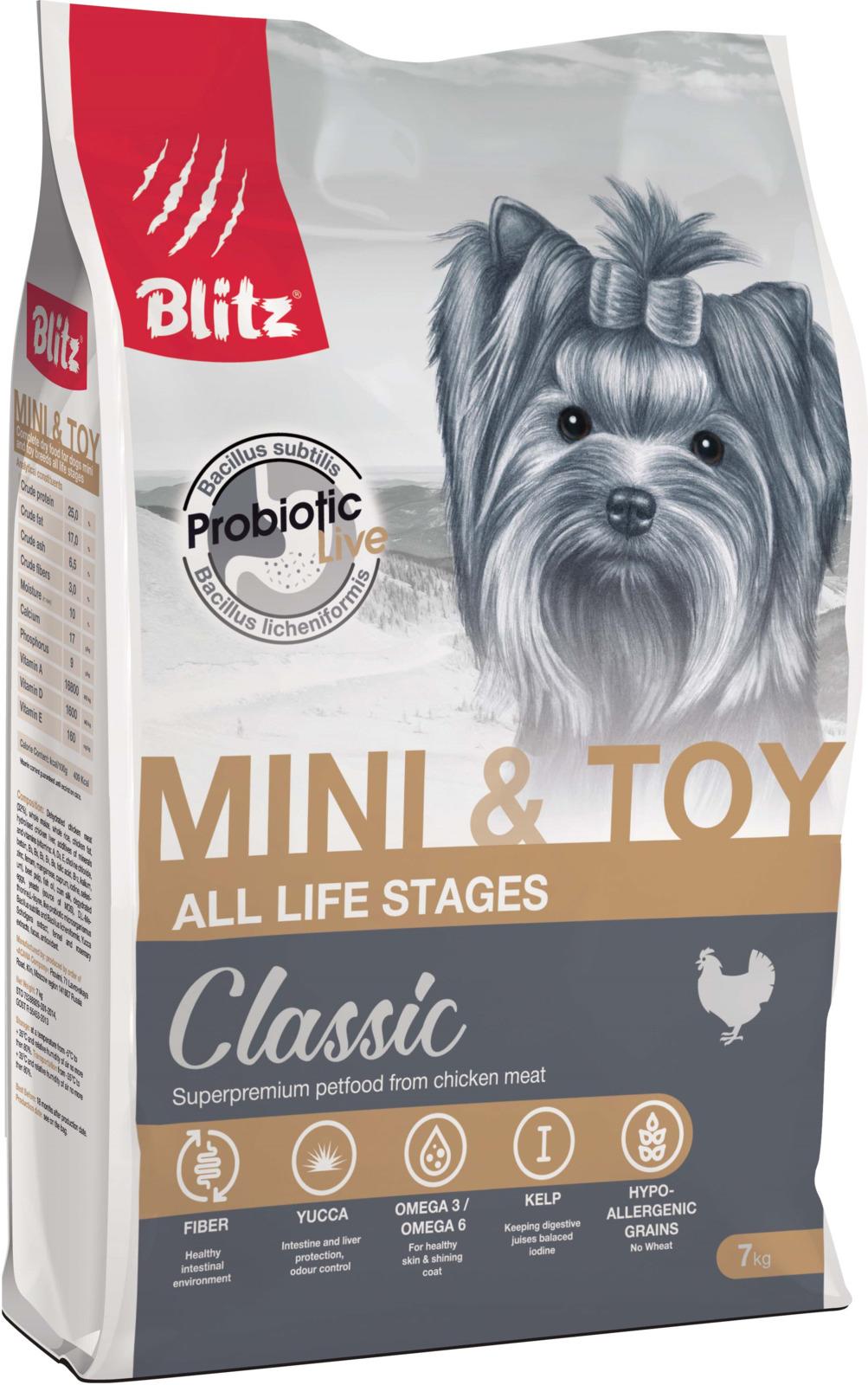 Корм сухой Blitz, для собак мелких пород, 7 кг
