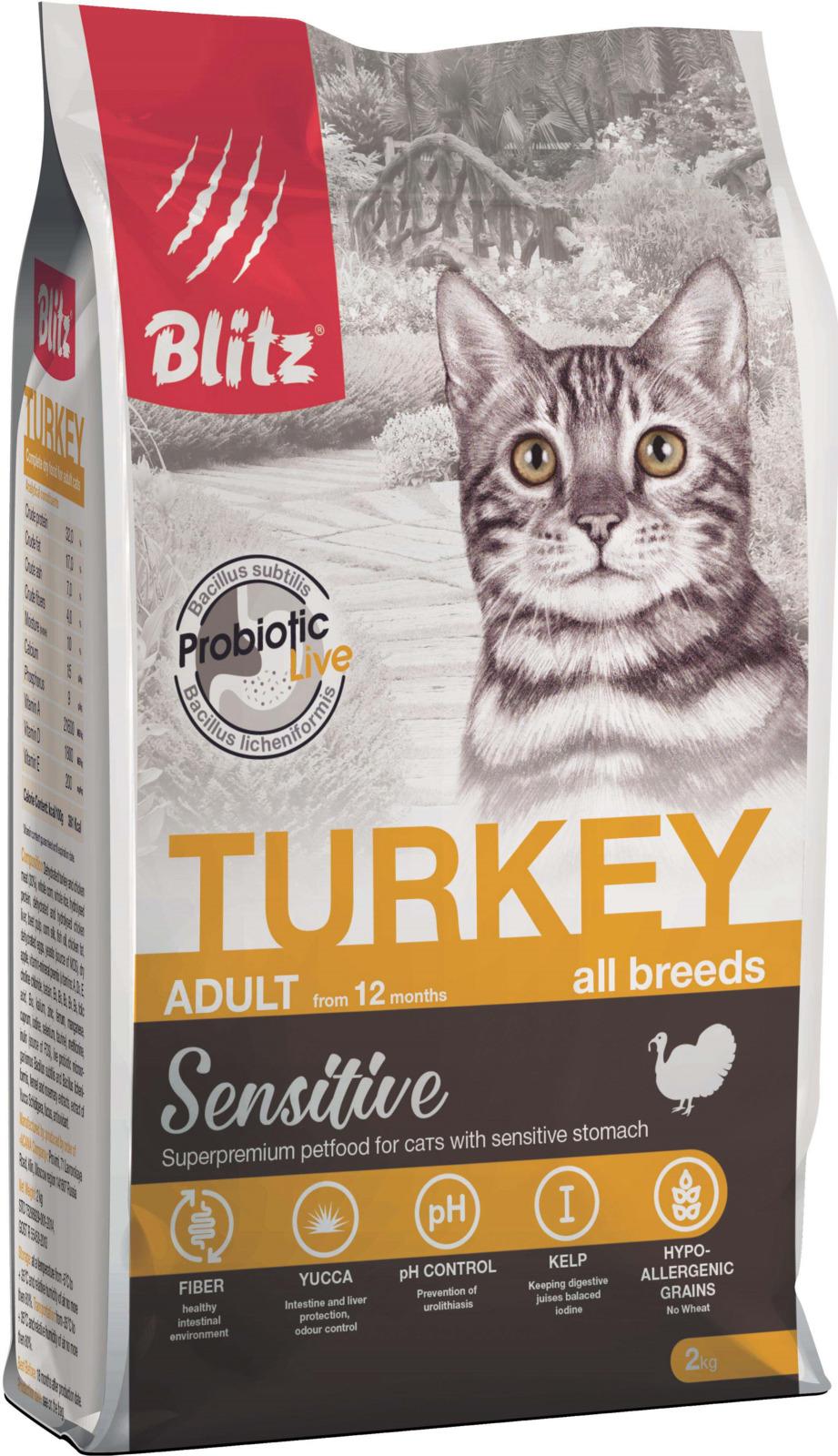 Корм сухой Blitz, для кошек, индейка, 2 кг