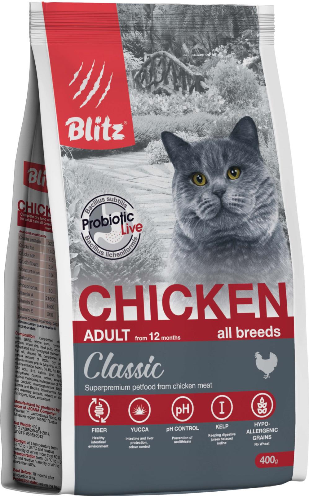 Корм сухой Blitz, для кошек, курица, 400 г