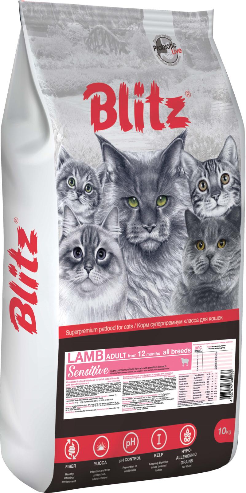Корм сухой Blitz, для кошек, ягненок, 10 кг