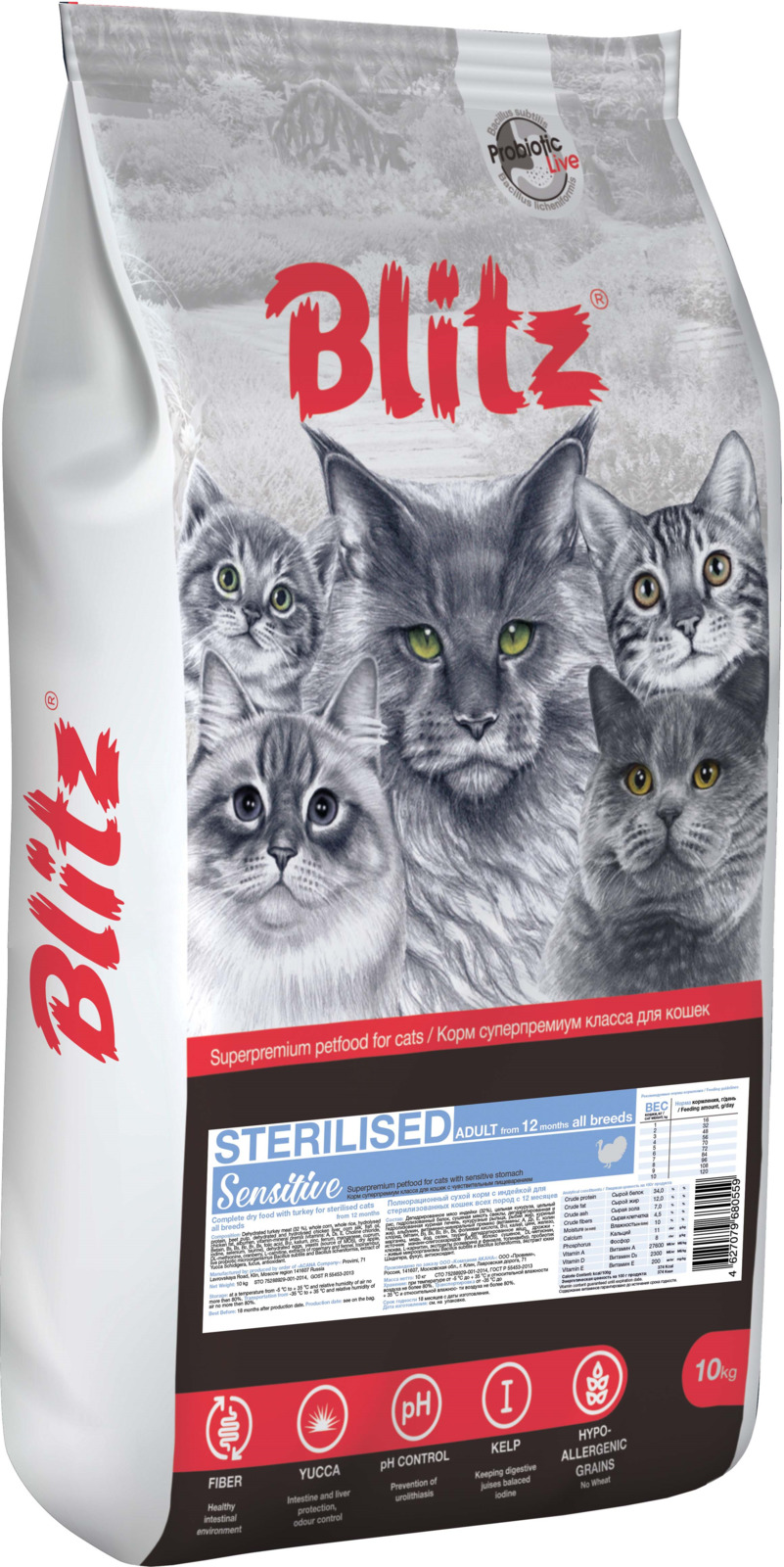 Корм сухой Blitz, для стерилизованных кошек, 10 кг