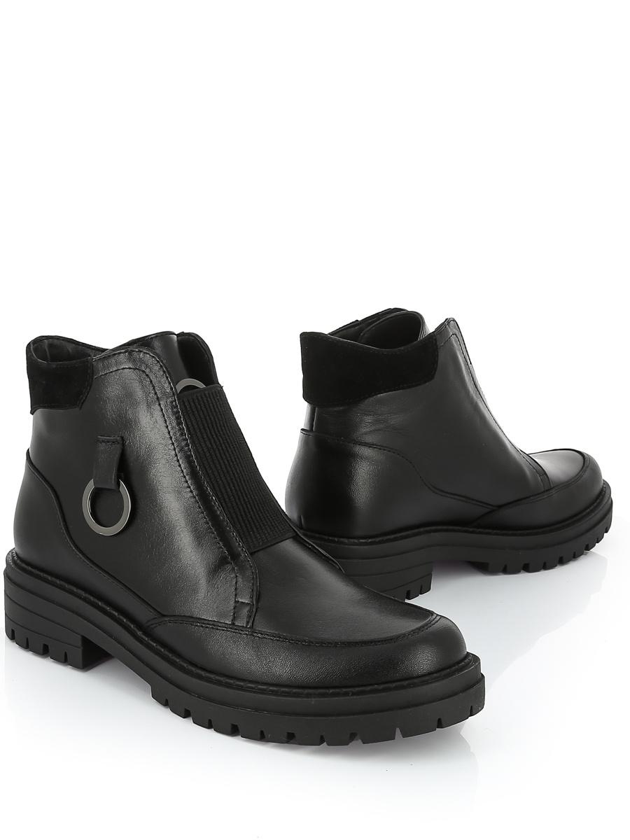 Ботинки Reversal