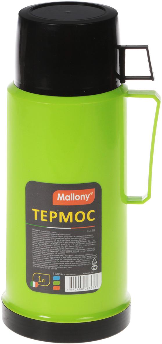 Термос Mallony, цвет в ассортименте, 1 л1721Термос для пищевых жидкостей Емкость 1,0 л. Материал: корпус – пластик, колба – стекло Температура жидкости внутри термоса через 6 часов: 60°С Упаковка: ПАКЕТ (ПРОМО) Уважаемые клиенты! Обращаем ваше внимание на цветовой ассортимент товара. Поставка осуществляется в зависимости от наличия на складе.