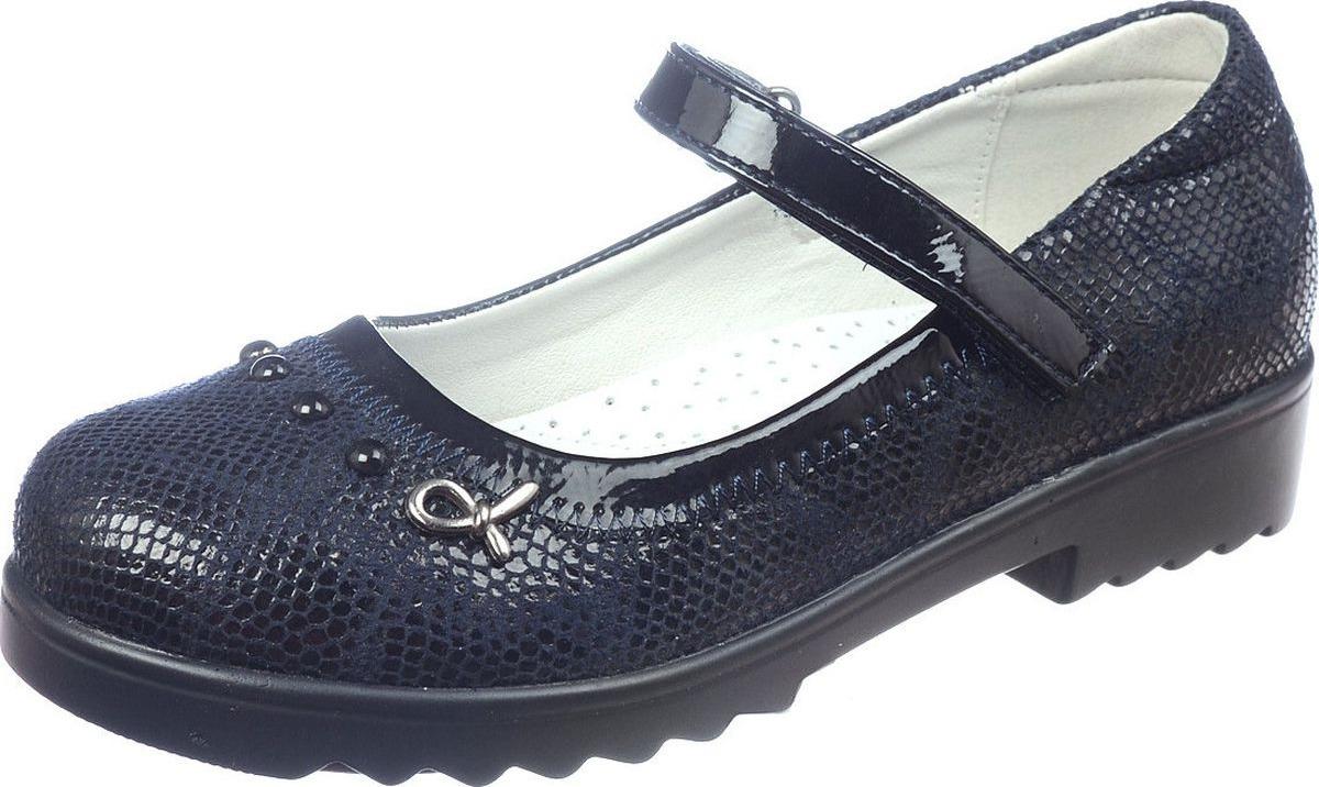 цены на Туфли Tom&Miki  в интернет-магазинах