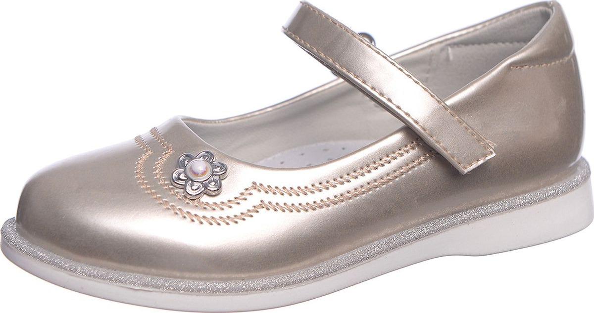 Туфли для девочки Tom&Miki, цвет: золотой. B-5267-C. Размер 27B-5267-C