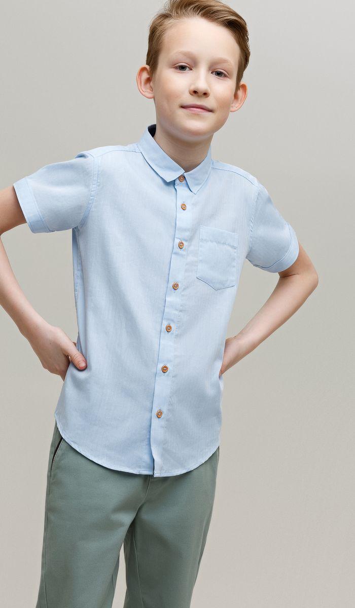 Рубашка Concept Club