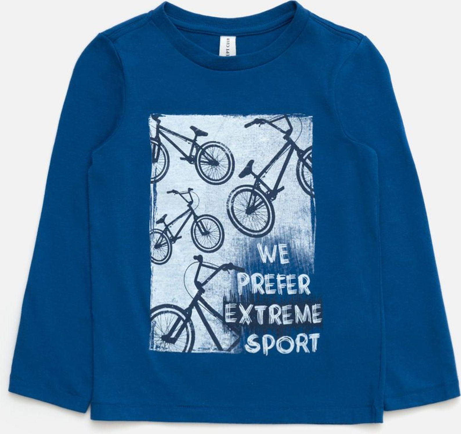 Джемпер для мальчика Concept Club Globe, цвет: синий. 10120170027_500. Размер 9810120170027_500Джемпер детский для мальчиков Globe синий