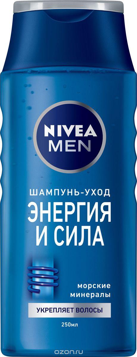 Шампунь для волос Nivea Шампунь-уход Энергия и сила, 250 мл уход за волосами и ногтями