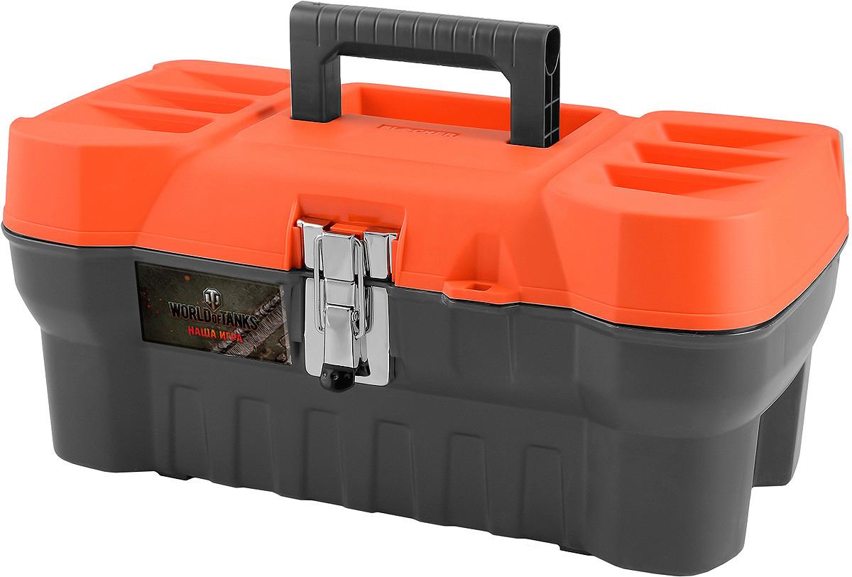Ящик для инструментов Blocker World of Tanks, BR5014СРСВЦОР, 40,8 х 21 х 18 см цена