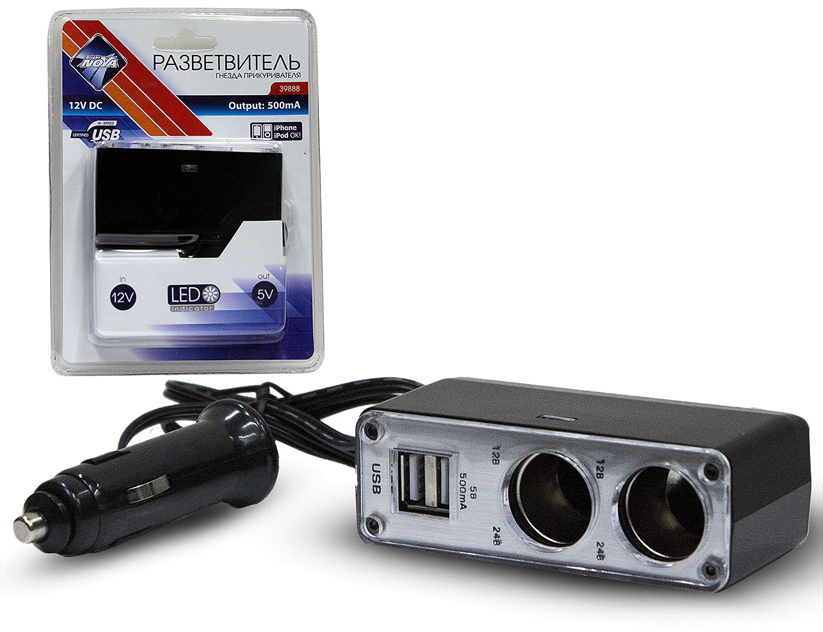 Разветвитель гнезда прикуривателя Nova Bright 2 гнезда, 2 USB-порта, 12 В цена и фото