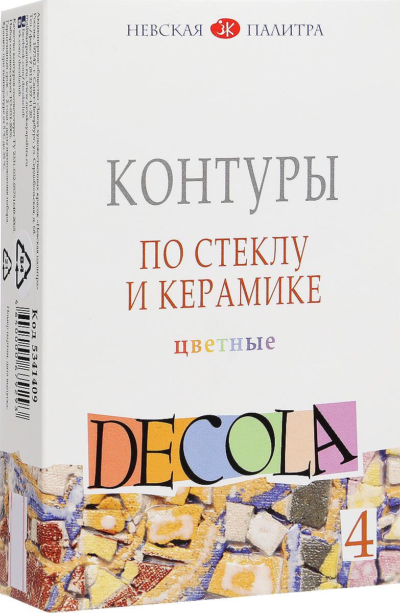 ЗХК Набор цветных контуров по стеклу и керамике Декола 4 цвета
