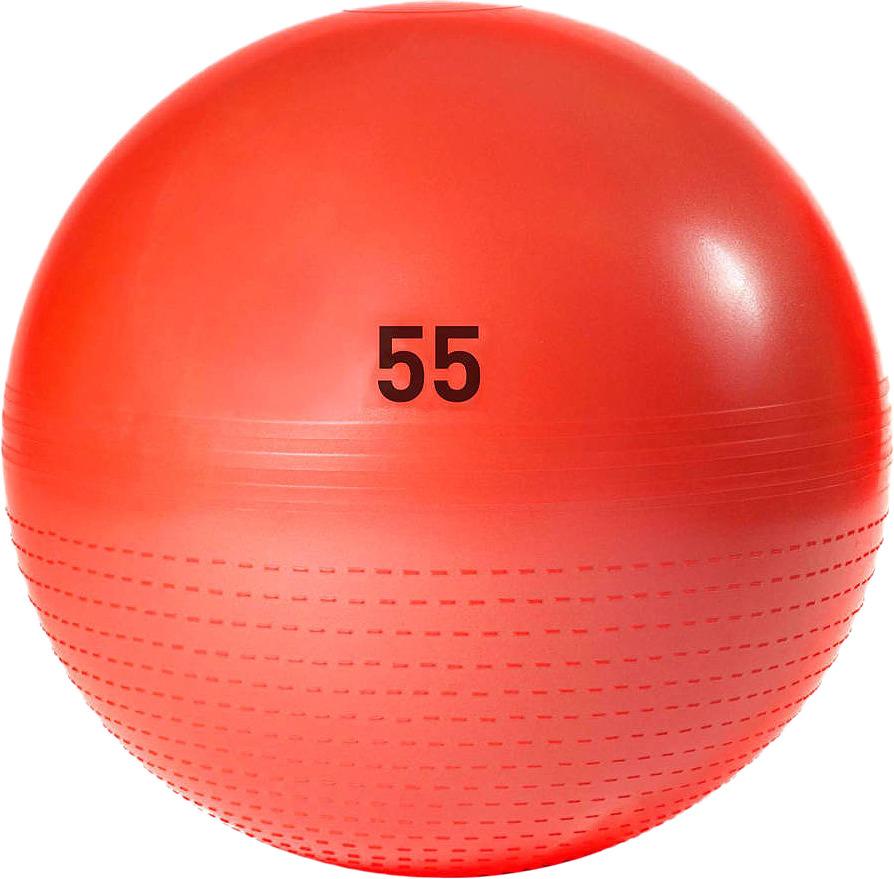 Мяч гимнастический Adidas Gymball, BH0165, красный, диаметр 55 см deweyke массаж мяч фасция мяч глубокие мышцы расслабляющий мяч клуб иглоукалывание массаж фитнес мяч зеленый