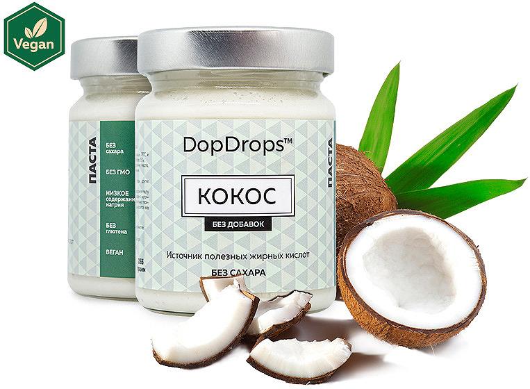Паста DopDrops Кокос, 265 г паста dopdrops арахис морская соль стевия 265 г
