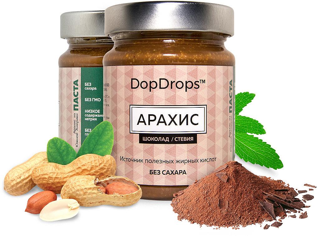 Паста DopDrops Арахис, шоколад, стевия, 265 г паста dopdrops арахис морская соль стевия 265 г