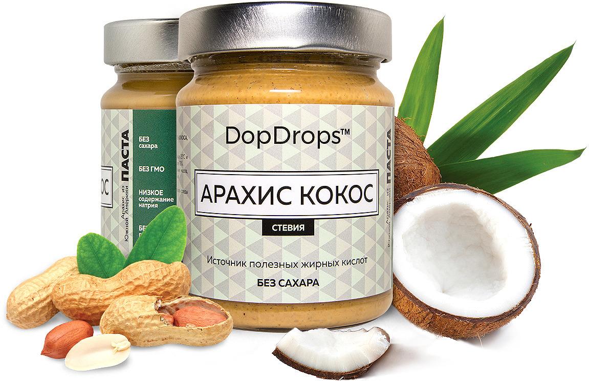 Паста DopDrops Арахис. Кокос, стевия, 265 г паста dopdrops арахис морская соль стевия 265 г