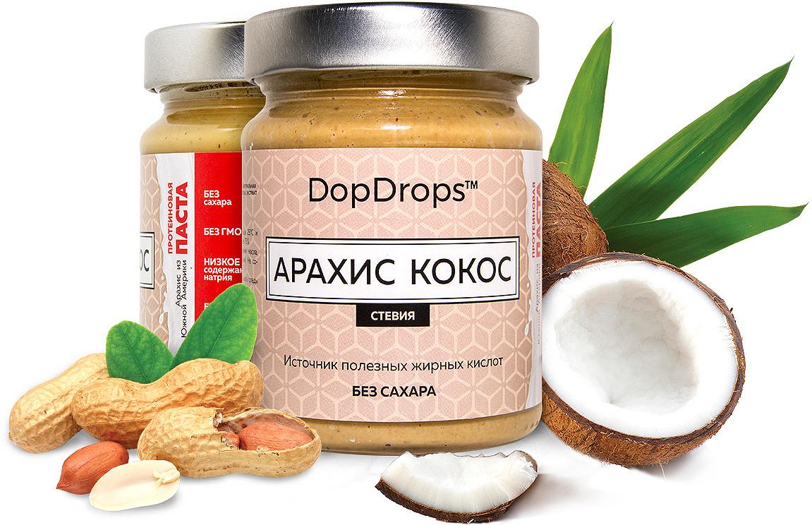 Паста протеиновая DopDrops Арахис. Кокос, стевия, 265 г паста dopdrops арахис морская соль стевия 265 г