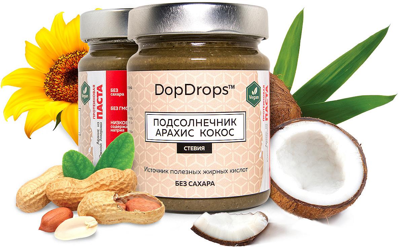 Паста протеиновая вегетарианская DopDrops Подсолнечник. Арахис. Кокос, стевия, 265 г паста dopdrops арахис морская соль стевия 265 г