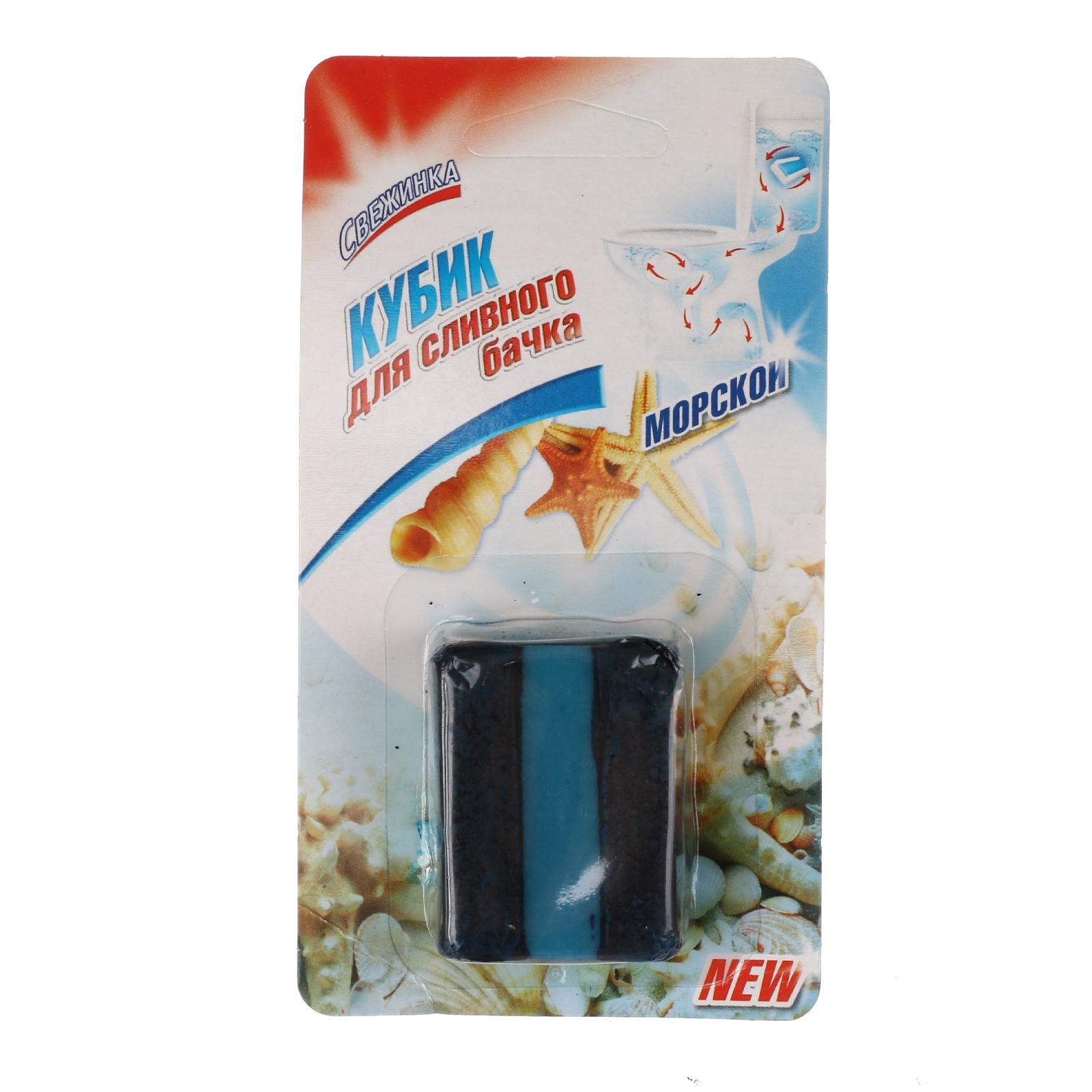 Средство для ванной и туалета Свежинка 3052 таблетка для сливного бачка antella океан