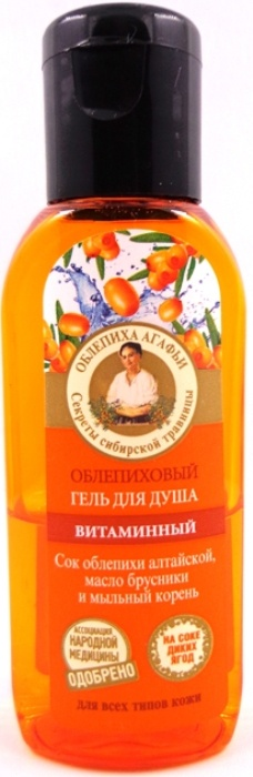 Гель для душа Рецепты бабушки Агафьи  Витаминный Рецепты бабушки Агафьи