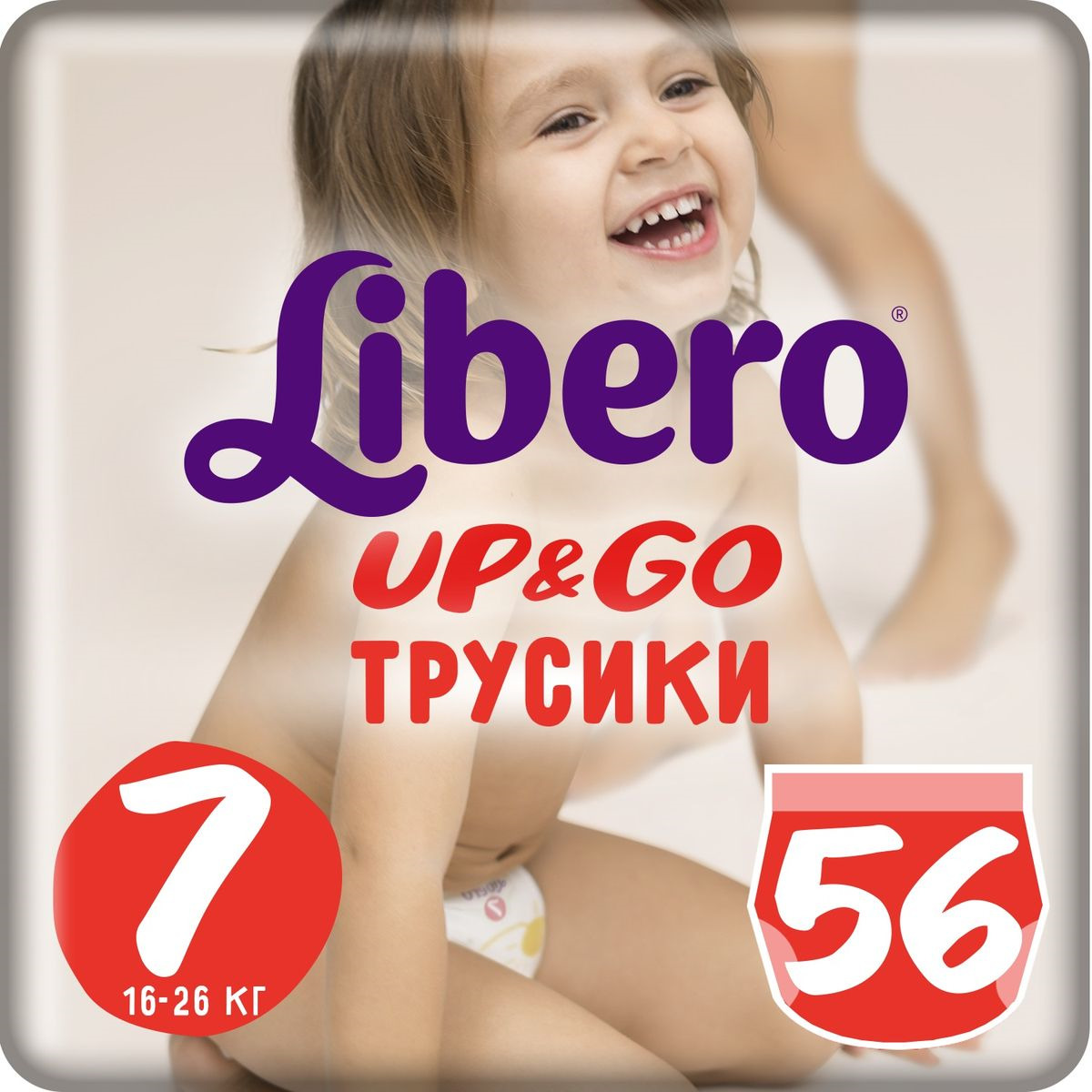 Трусики Libero Up&Go Size 7 (16-26 кг), 56 шт libero трусики up