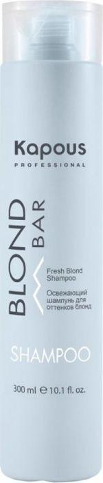 Шампунь для волос Kapous Professional Blond Bar, освежающий, для оттенков блонд, 300 мл шампунь блонд концепт