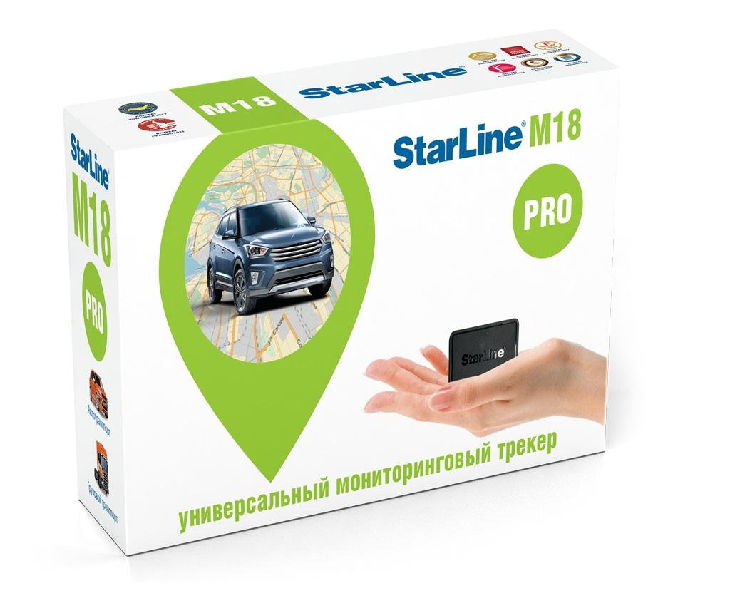 Противоугонное устройство Starline (M18 PRO)