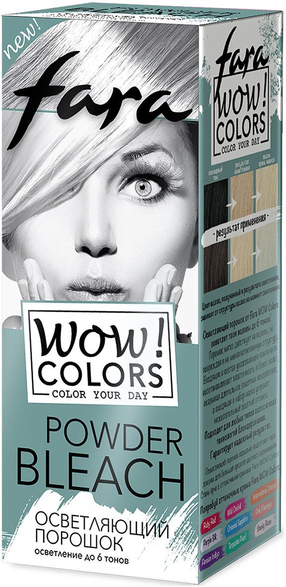 Осветлитель для волос Fara Wow Colors адиарин регидро порошок 10 шт саше