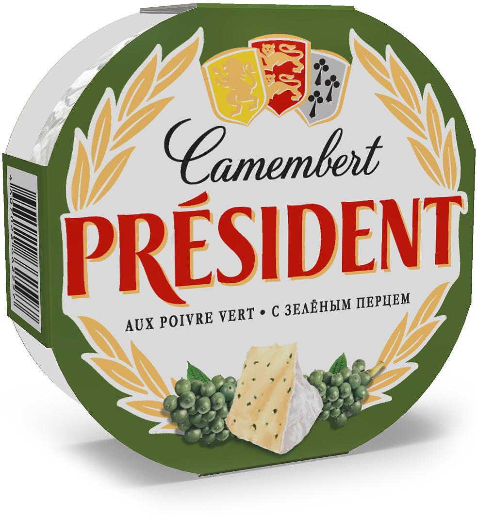 Сыр мягкий с белой плесенью President Камамбер, с зеленым перцем, 45%, 125 г цена 2017