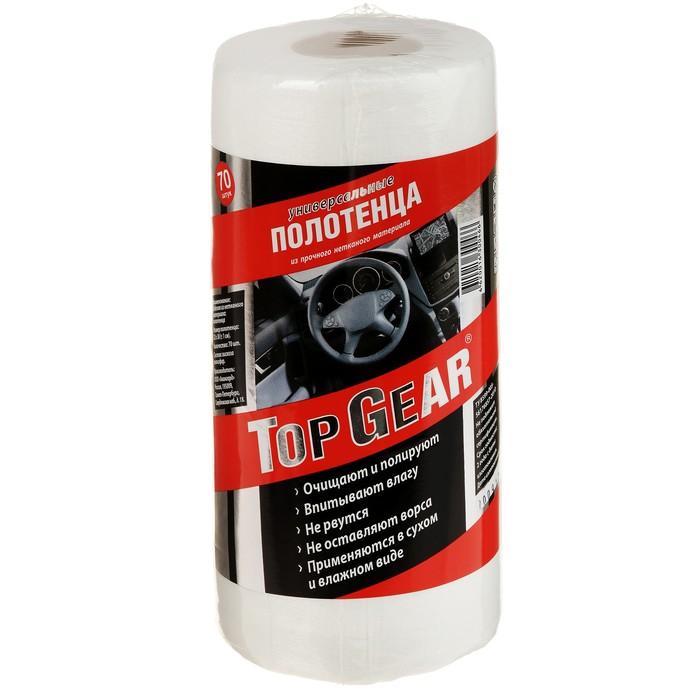 Салфетка автомобильная Top Gear 30046 Универсальные полотенца 70 шт самокат top gear eco viii 200 мм голубой