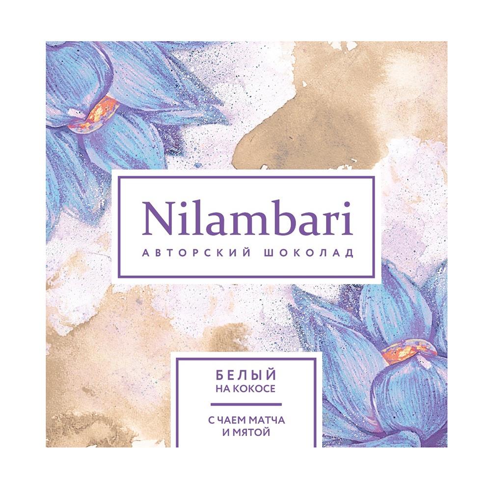 Шоколад белый на кокосе Nilambari С чаем матча и мятой шоколад okasi с чаем матча плитка 80 г