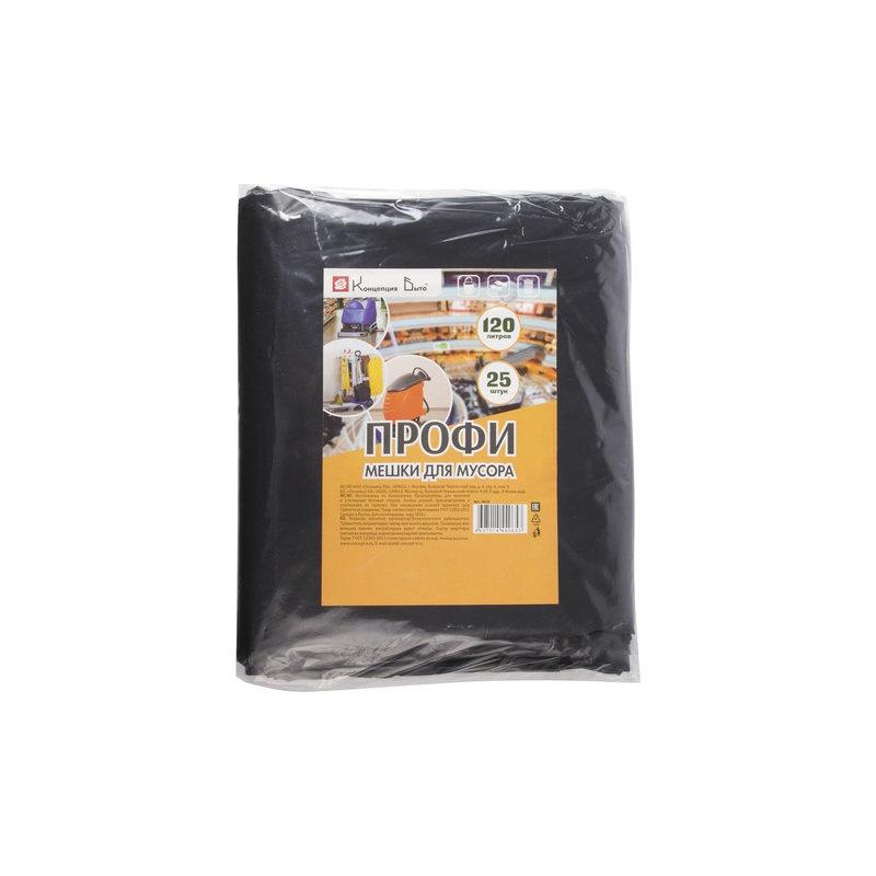 Мешки полиэтиленовые плотные для строительного мусора и бытовых целей ПРОФИ 25 шт, объем 120 литров, плотность 55 мкм, размер 70 х 110 см, черные, VITALUX все цены