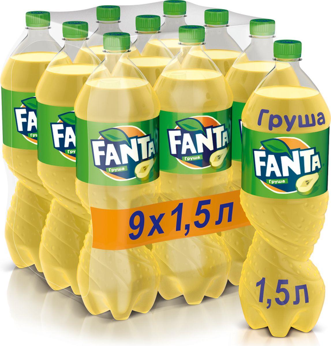 Газированный напиток Fanta Груша, 9 шт по 1,5 л