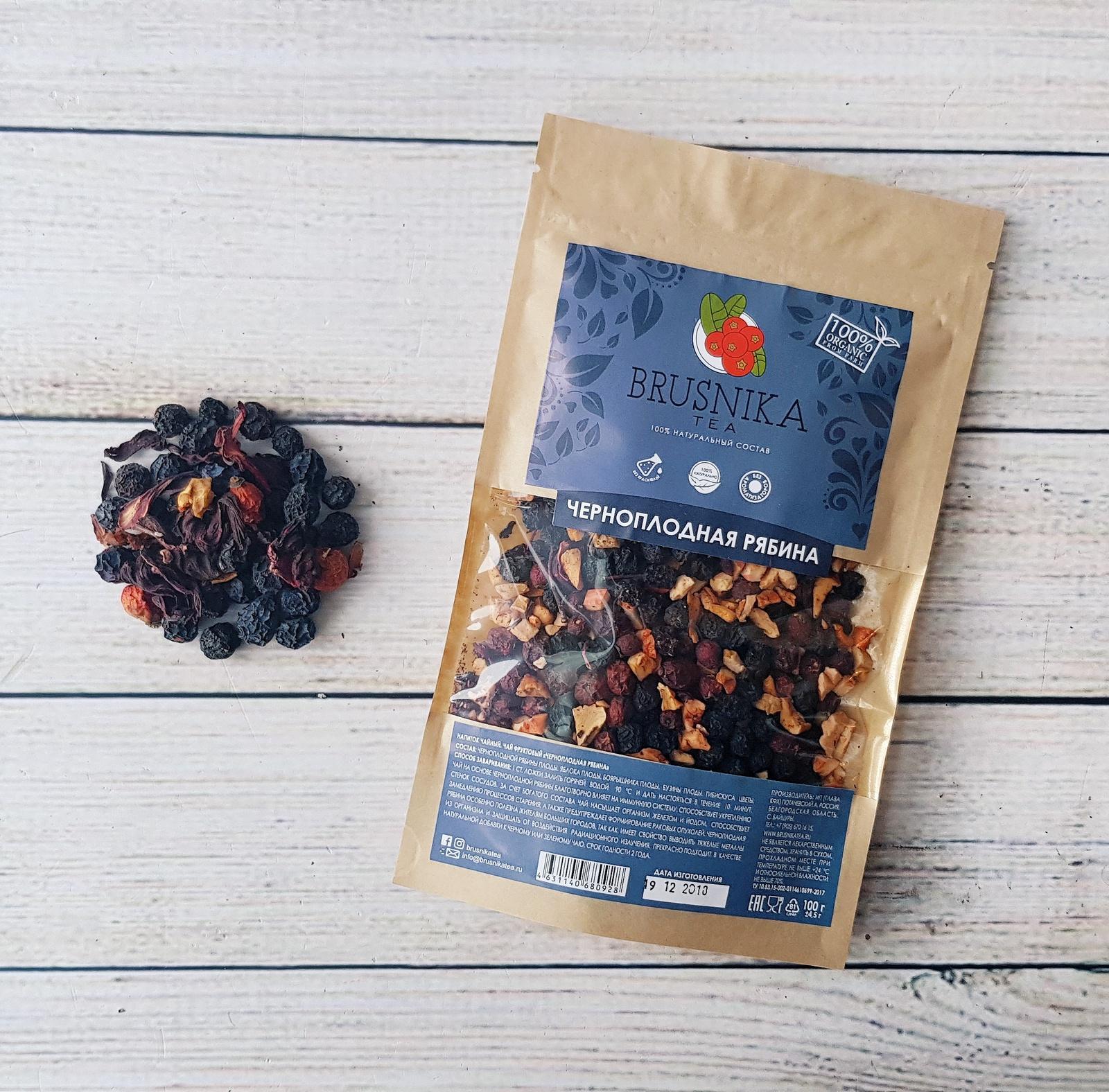 Чай листовой BRUSNIKATEA фруктовый ЧЕРНОПЛОДНАЯ РЯБИНА свитер brusnika brusnika br032ewwsp92