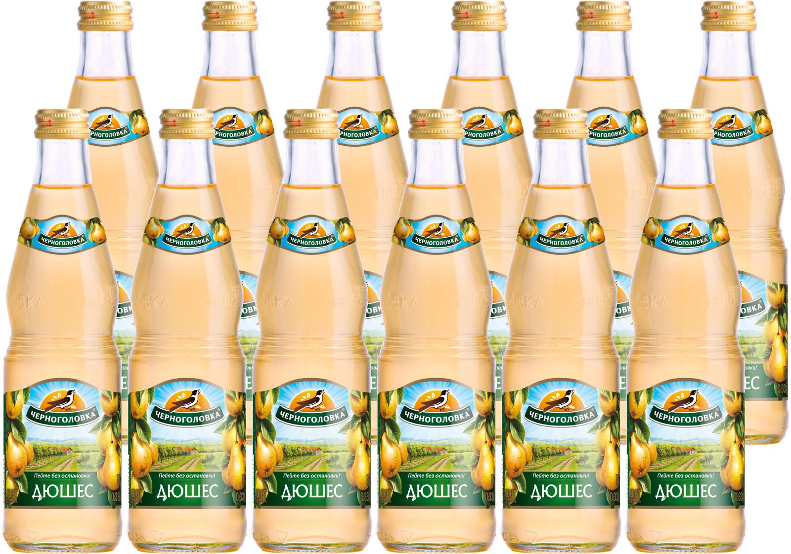 Лимонад Напитки из Черноголовки Дюшес, 12 шт по 330 мл лимонад напитки из черноголовки дюшес 6 шт по 1 5 л