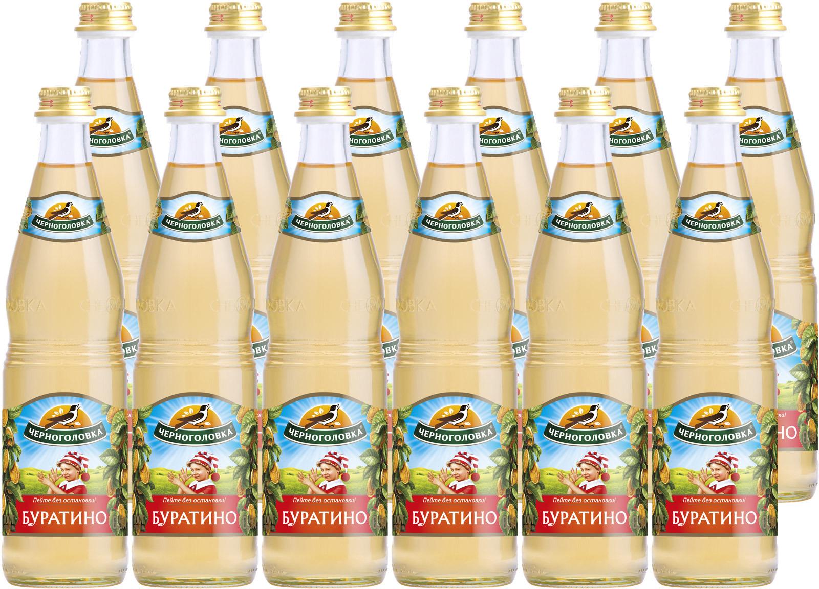 """Лимонад Напитки из Черноголовки """"Буратино"""", 12 шт по 330 мл"""