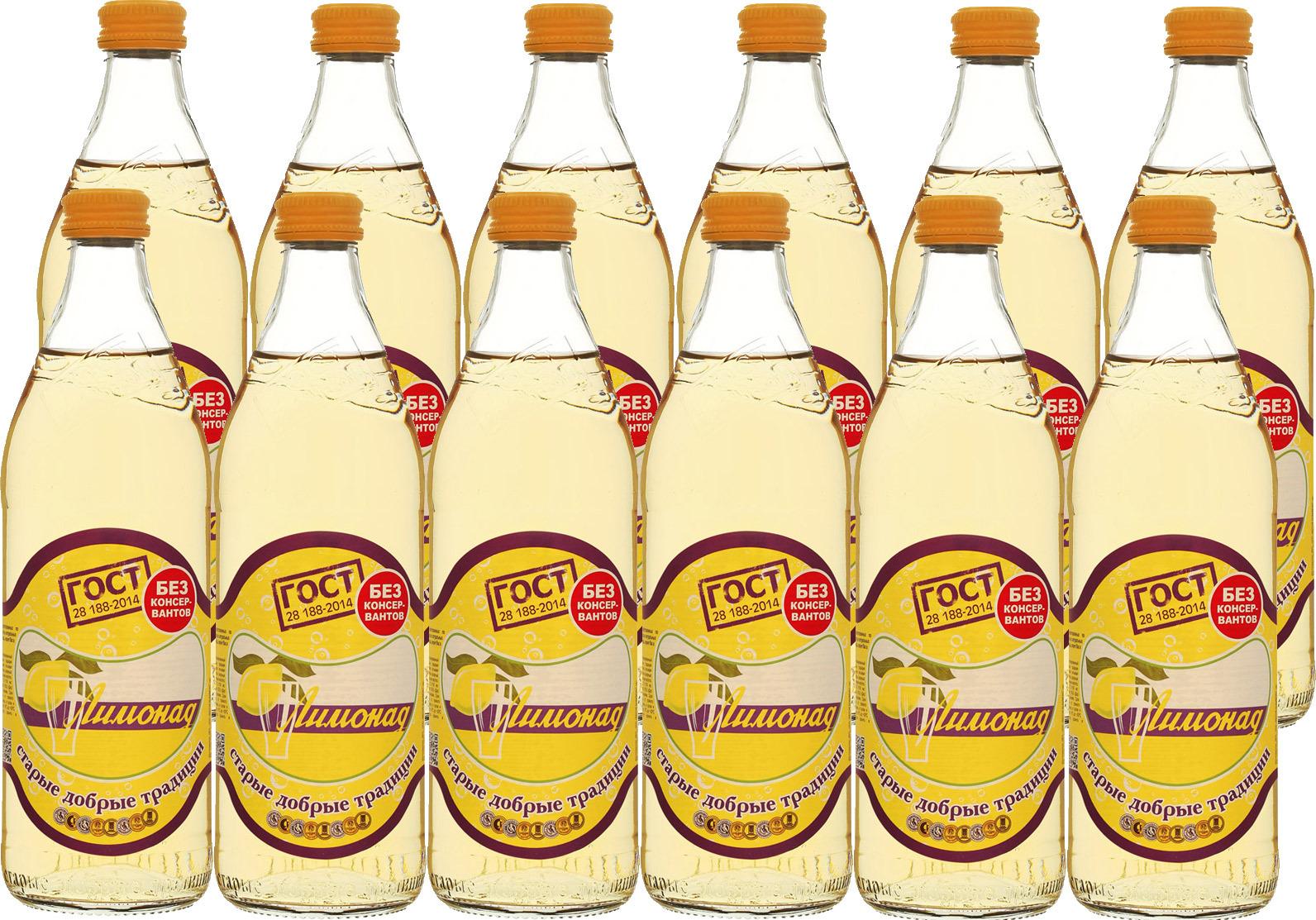 Лимонад Старые добрые традиции, 12 шт по 0,5 л старые добрые традиции лимонад оригинальный напиток сильногазированный 0 45 л