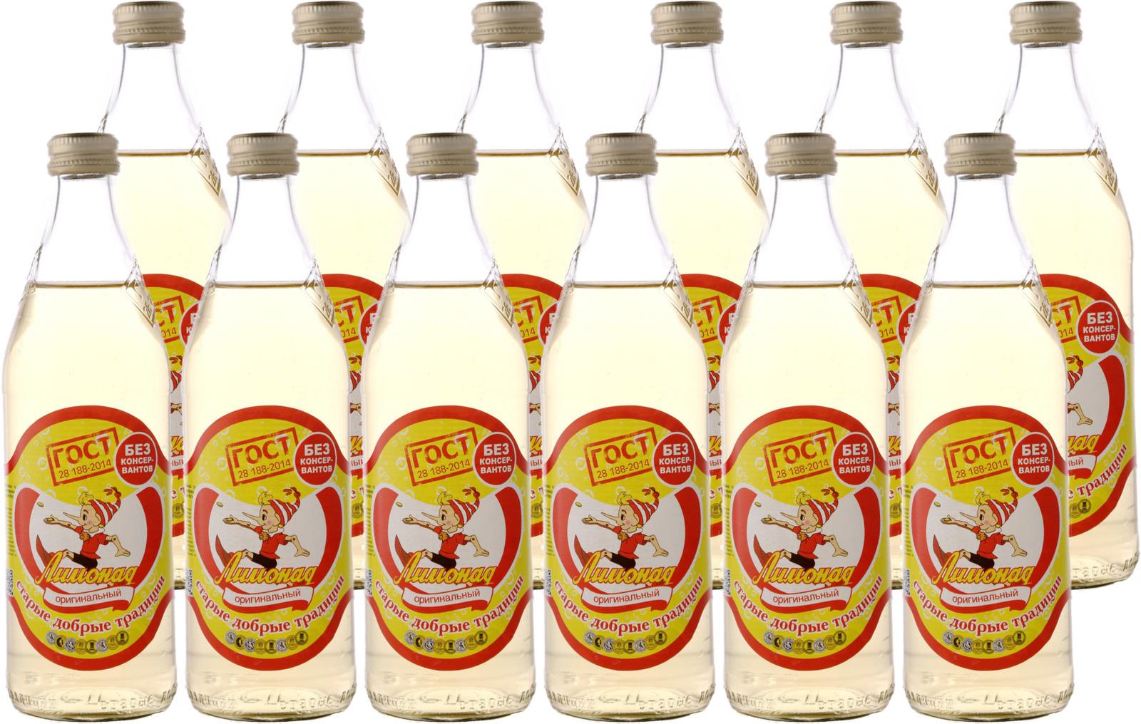 Лимонад Старые добрые традиции Оригинальный, 12 шт по 0,5 л старые добрые традиции лимонад оригинальный напиток сильногазированный 0 45 л