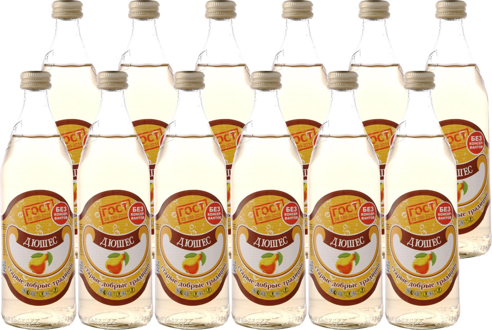 Лимонад Старые добрые традиции Дюшес, 12 шт по 0,5 л
